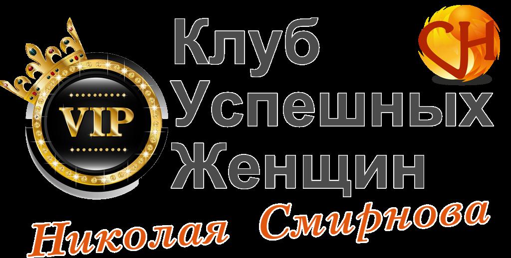 CH-Logo-klub-1024x518 VIP2